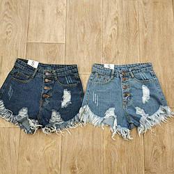 Шорты джинсовые на пуговицах с высокой талией размеры ,цвета в наличии