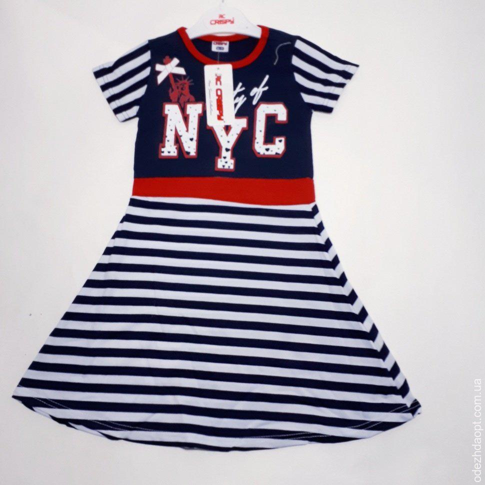 Детское платье 4-8 'NYC' 2316