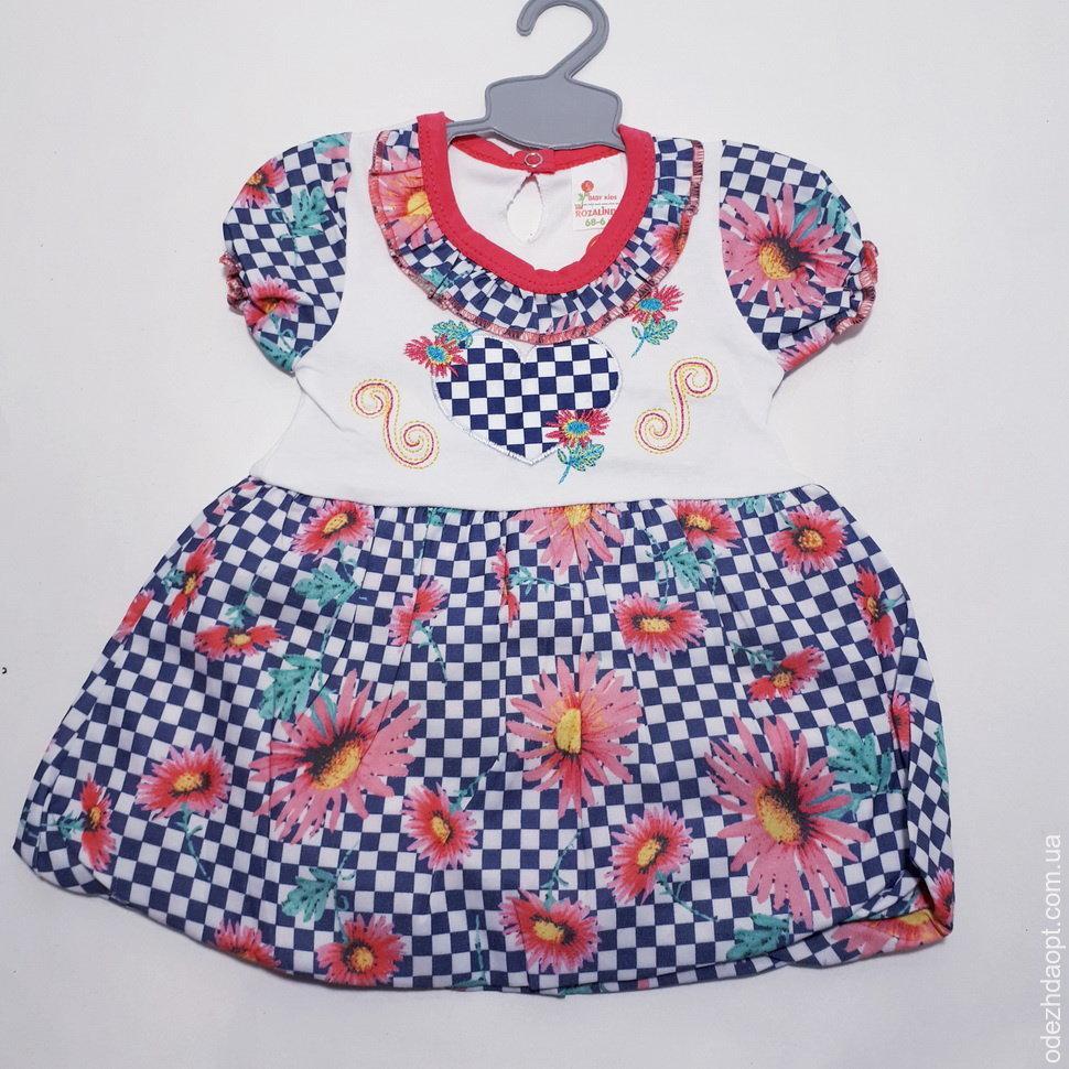 Детское платье 'Ромашки' 133742