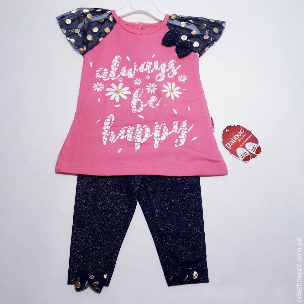 Детский костюм Pabbuc 'Happy' 30553