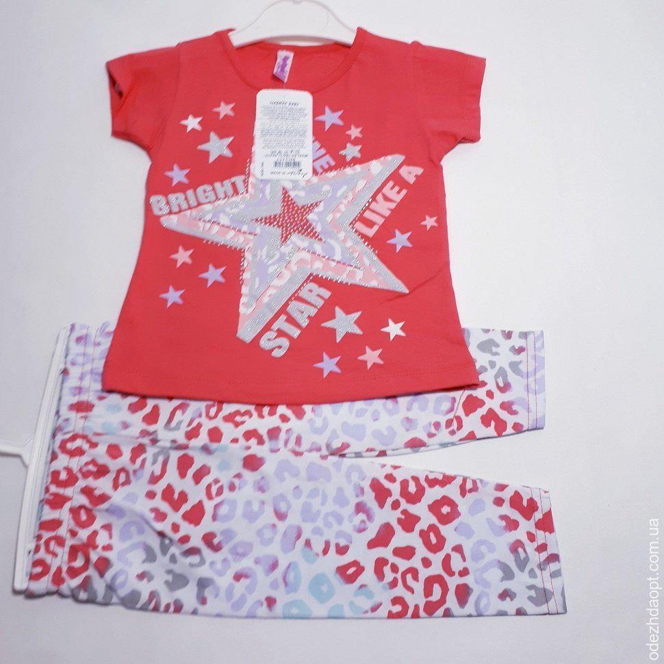 Детский костюм 2-5 'Звезда' 25341
