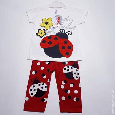 Детский костюм 2-5 'Букашки' 25340