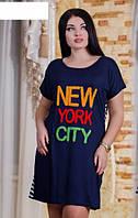 Платье Нью-Йорк батал  р7074, фото 1