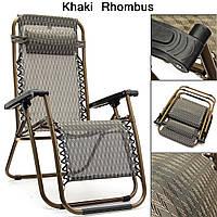 Кресло-Шезлонг E-motion раскладной с подголовником и подлокотниками