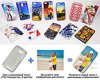 Печать на чехле для HTC One XL x325s (Cиликон/TPU)