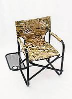 Раскладное кресло «Режиссер» с полочкой (замкнутый контур каркаса)