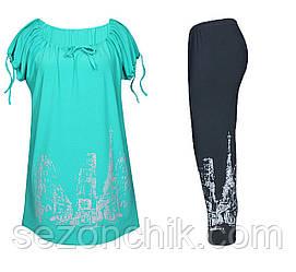 Модные летние костюмы женские туника и лосины
