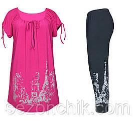 Женский костюм футболка и лосины летние купить недорого