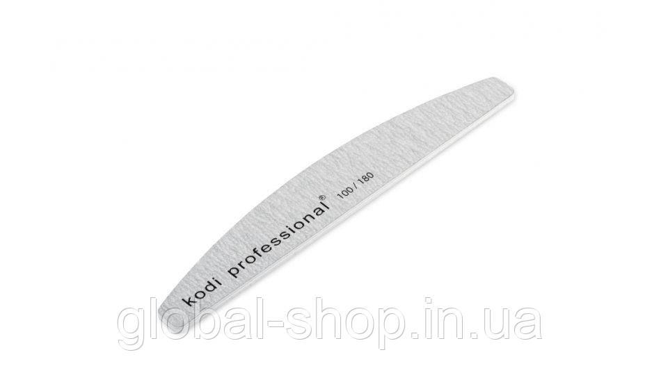 Пилка для ногтей Kodi «Half», серая, 100/180 грит