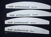 Пилка для ногтей Kodi «Half», серая, 100/180 грит, фото 4