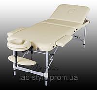 Массажный стол LEO Трехсекционный полиуретановый алюминиевый Доставка бесплатно!!!