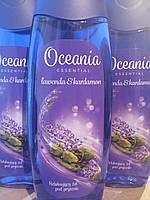 Гель для душа Oceania лаванда&кардамон, 500 мл