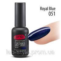 Гель лак PNB № 051 Royal blue 8 ml