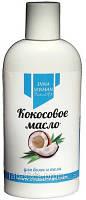 Натуральное кокосовое масло марки INNA SERMAN