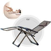 Кресло-Шезлонг Relax раскладной с подголовником и подлокотниками
