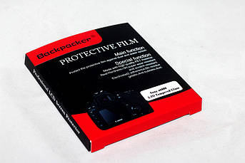 Защита LCD экрана Backpacker для Sony NEX-6, NEX-6L, NEX-7, DSC-H400 - закаленное стекло