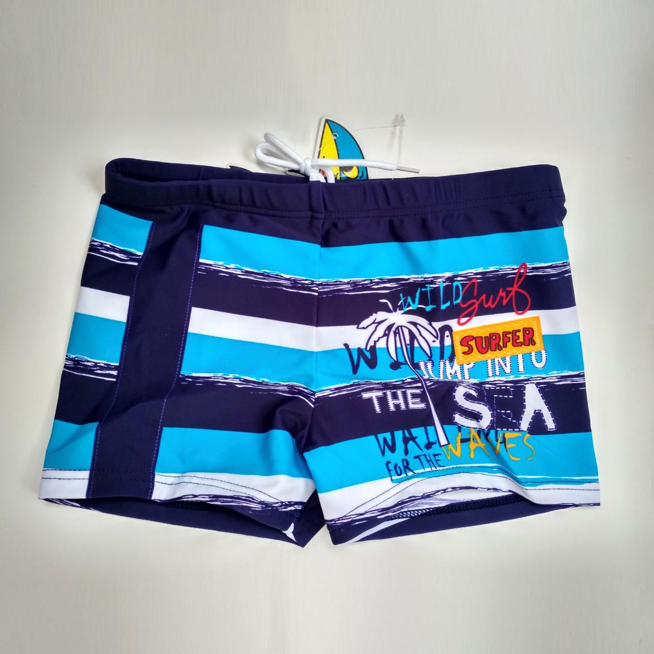 Детские плавки-шорты на мальчика Темно-синий + голубой