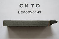 Резец резьбовой для наружной резьбы 25х16х140 (Т15К6) СИТО Беларусь