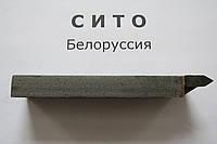 Резец резьбовой для наружной резьбы 25х16х140 (ВК8) СИТО Беларусь