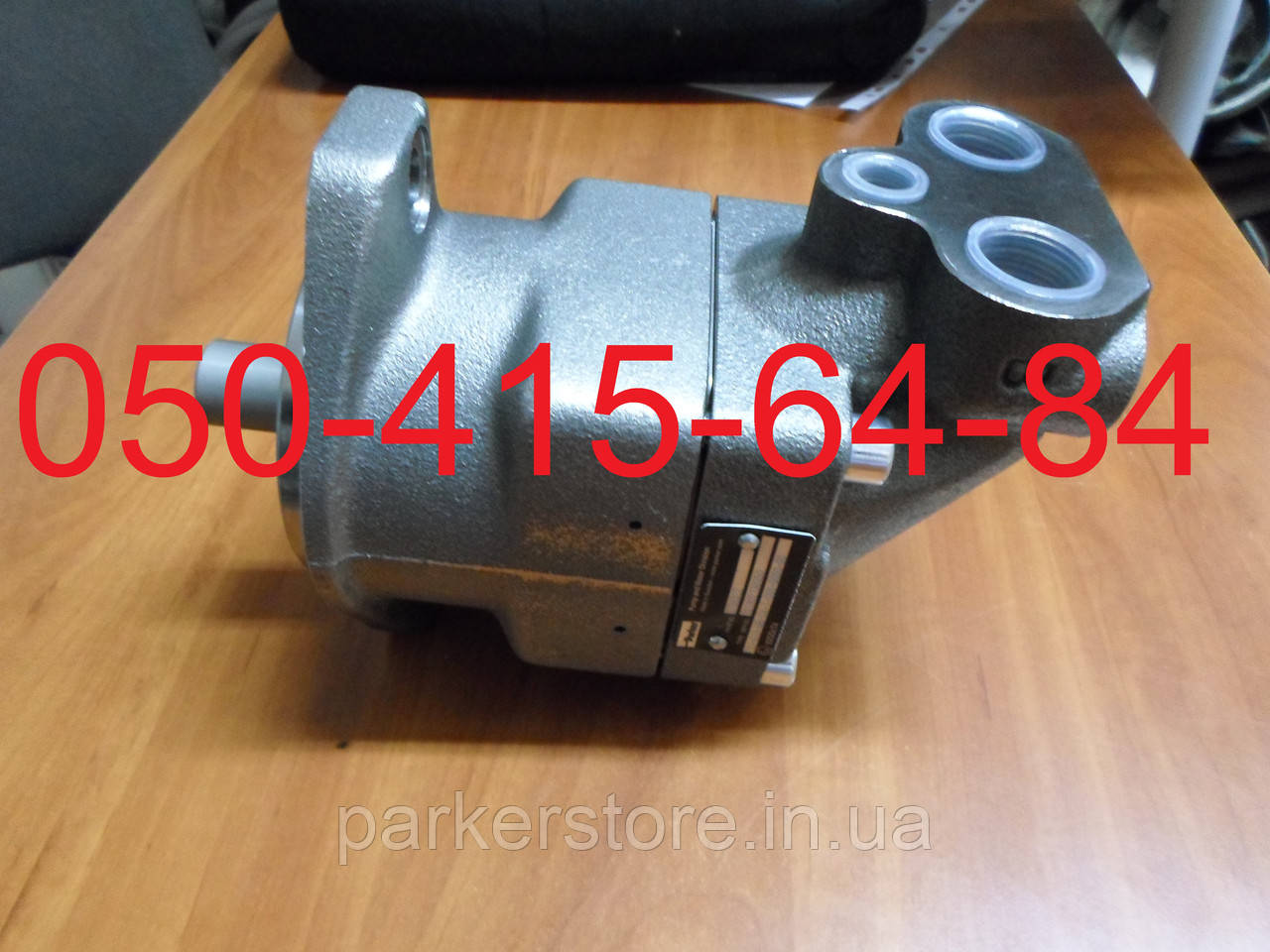 Гидромоторы Parker серии F11-005 по низкой цене от официального дистрибьютора в Украине