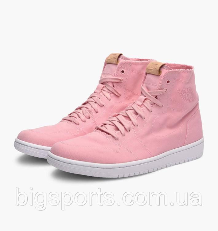 Кроссовки муж. Nike Jordan 1 Retro High Decon (арт. 867338-620)