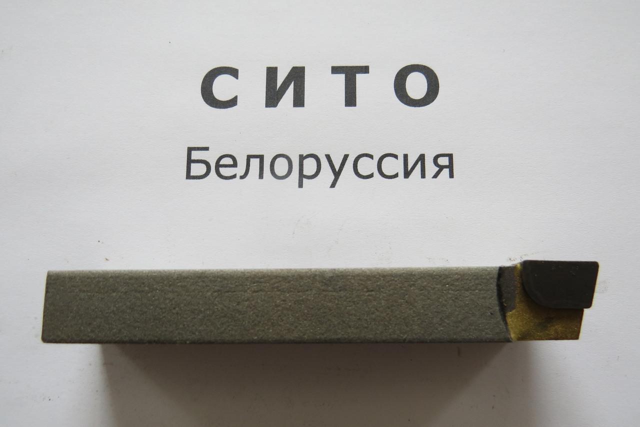 Резец проходной упорно прямой 25х16х120 (Т15К6) СИТО Беларусь