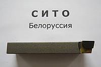 Резец проходной упорно прямой 25х16х120 (ВК8) СИТО Беларусь