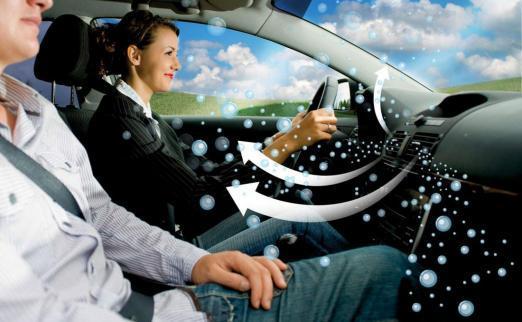 Озонирование авто и помещений