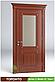 Міжкімнатні двері з масиву дерева Торонто, фото 4