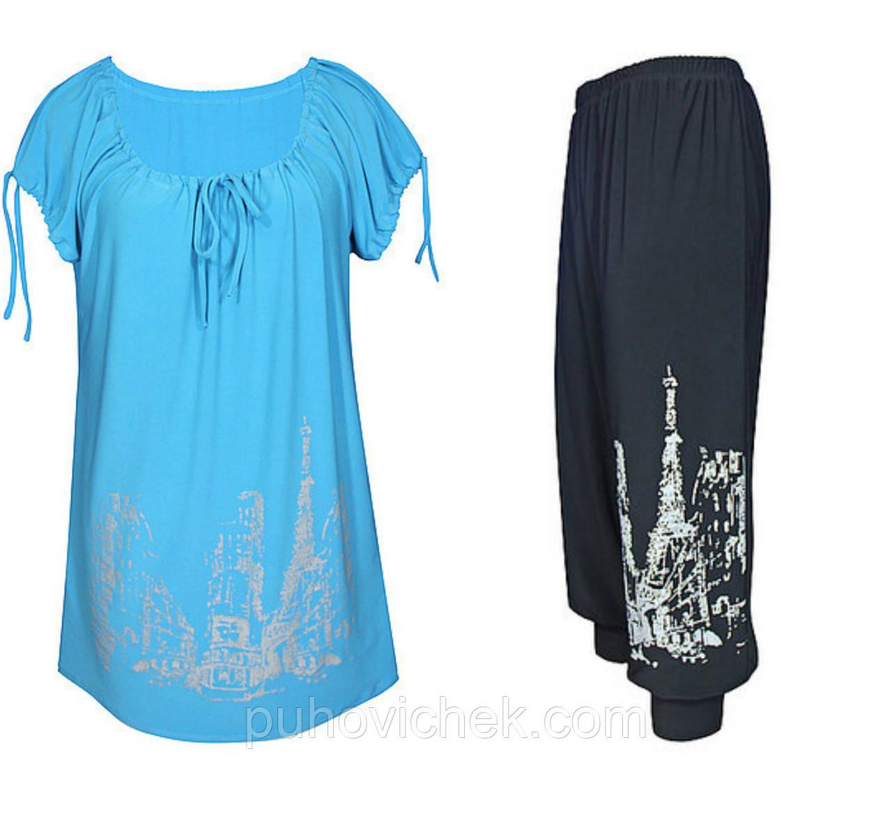 Женские летние костюмы больших размеров стильные