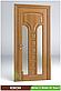 Міжкімнатні двері з масиву дерева Юкон, фото 2