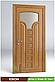 Міжкімнатні двері з масиву дерева Юкон, фото 3