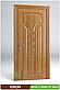 Міжкімнатні двері з масиву дерева Юкон, фото 4