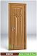 Міжкімнатні двері з масиву дерева Юкон, фото 5