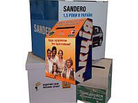 Урны картонные для рекламных акций