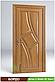 Міжкімнатні двері з масиву деревини Бордо, фото 2