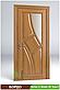 Міжкімнатні двері з масиву деревини Бордо, фото 5