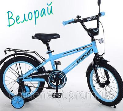 Детский двухколесный велосипед Profi 20Д. Y20104 бирюзовый