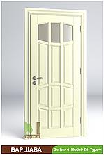 Міжкімнатні двері з масиву деревини Варшава