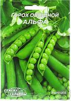 """Семена горох овощной """"Альфа"""", 20г 5 шт. / Уп."""