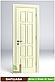Міжкімнатні двері з масиву деревини Варшава, фото 4