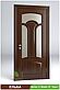 Міжкімнатні двері з масиву деревини Ельба, фото 2