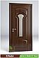 Міжкімнатні двері з масиву деревини Ельба, фото 3