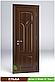 Міжкімнатні двері з масиву деревини Ельба, фото 4