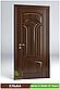 Міжкімнатні двері з масиву деревини Ельба, фото 5