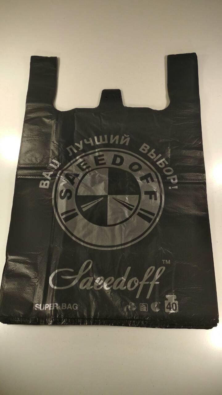 """Пакеты майка с рисунком БМВ 38х60 """"БМВ"""" Seedoff  черный (100 шт)"""