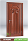 Міжкімнатні двері з масиву деревини Лемберг, фото 3