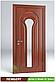 Міжкімнатні двері з масиву деревини Лемберг, фото 5