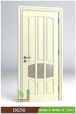 Міжкімнатні двері з масиву деревини Осло