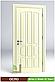 Міжкімнатні двері з масиву деревини Осло, фото 4